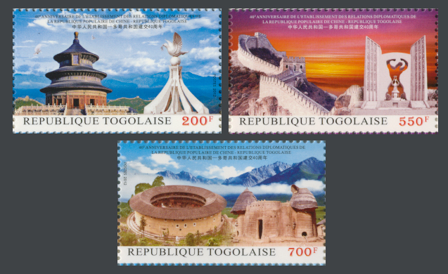 China – Togo - Issue of Togo postage stamps