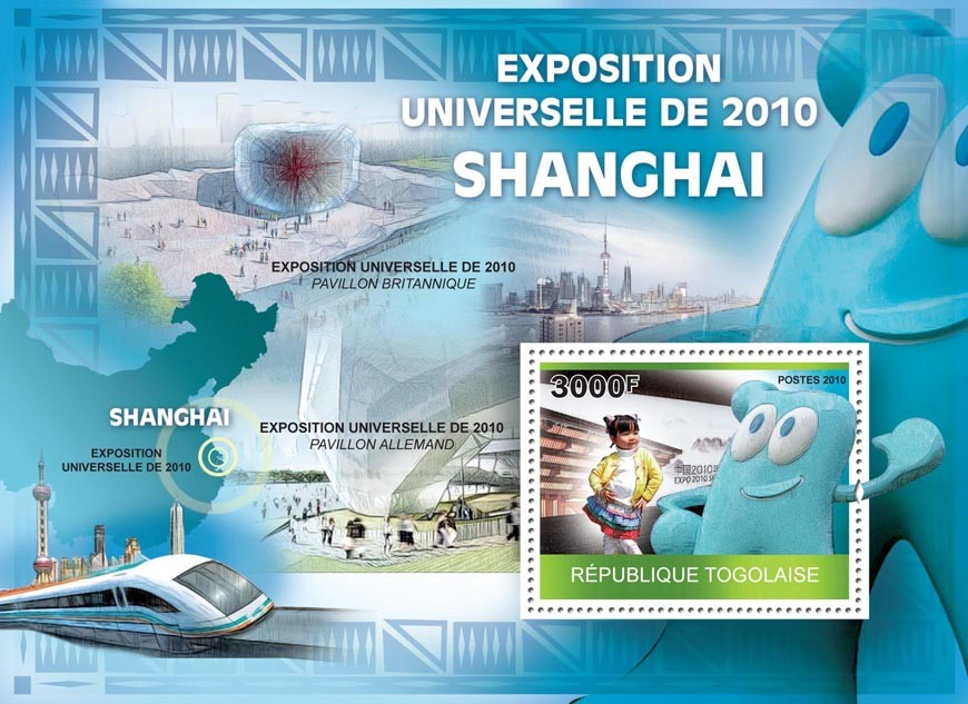 Expo 2010 Shanghai, Pavilions, Speed Train. - Issue of Togo postage stamps