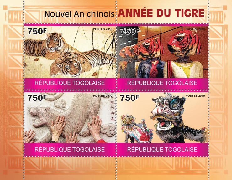 Chinese New Year - Issue of Togo postage stamps