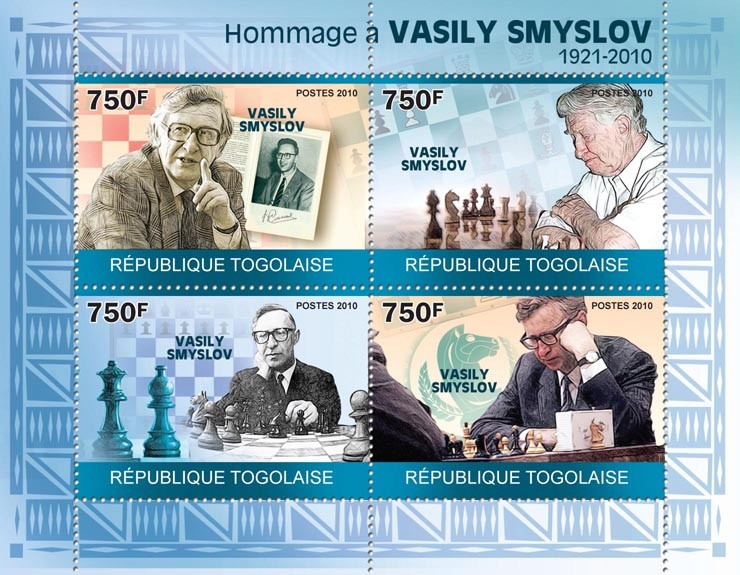Tribute to Vasily Smyslov (1921  2010) - Issue of Togo postage stamps
