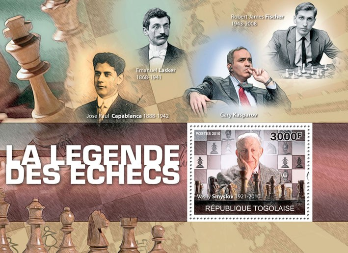 The Legend of Chess, ( Vasily Smyslov). - Issue of Togo postage stamps
