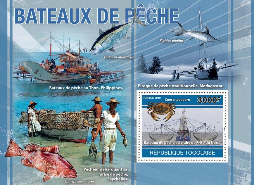 Fishing Boats, (North Frieze). - Issue of Togo postage stamps