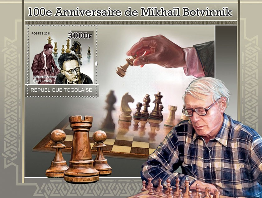 100th Anniversary of Mikhail Botvinnik, Chess. - Issue of Togo postage stamps
