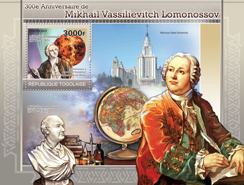 300th Anniversary of Mikhail Vassilievich Lomonossov - Issue of Togo postage stamps