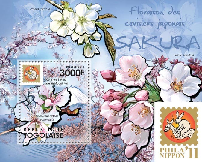 Japanese Cherry Trees - Issue of Togo postage stamps