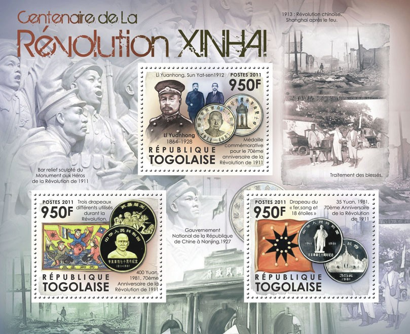 Centenary of the Xinhai Revolution, (Li Yuanhong). - Issue of Togo postage stamps