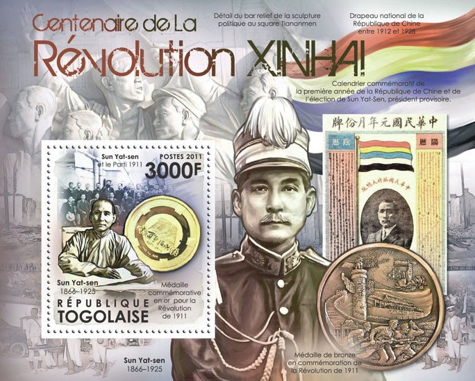 Centenary of the Xinhai Revolution, (Sun Yat-sen). - Issue of Togo postage stamps