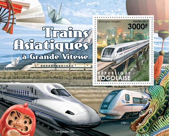 Asian Speed Trains, (Shanghai Maglev). - Issue of Togo postage stamps