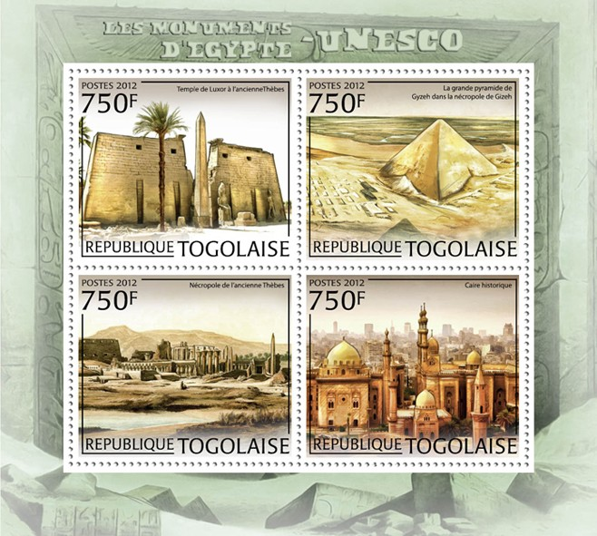 The Monuments of Egypt - UNESCO. - Issue of Togo postage stamps