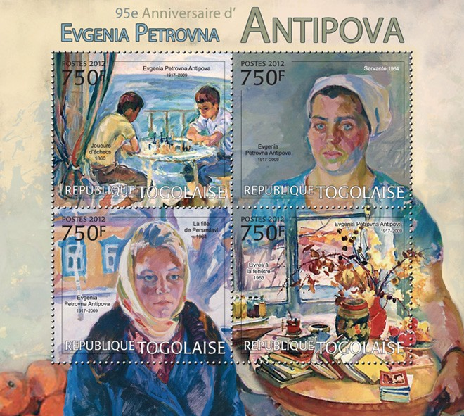Evgenia Petrovna Antipova (1917-2009) - Issue of Togo postage stamps