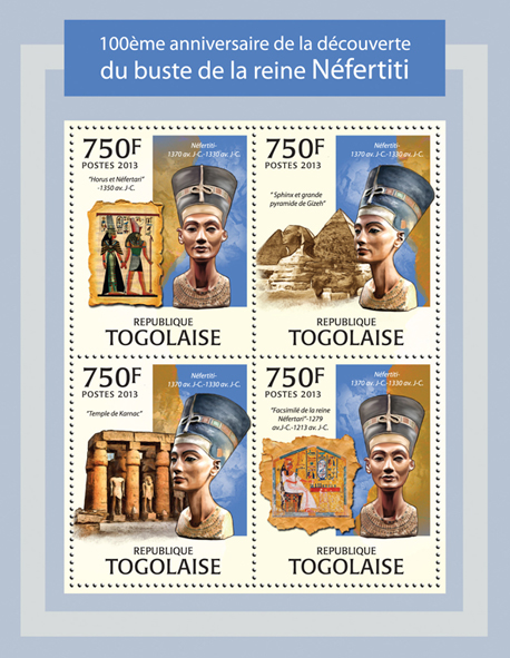Nefertiti bust - Issue of Togo postage stamps