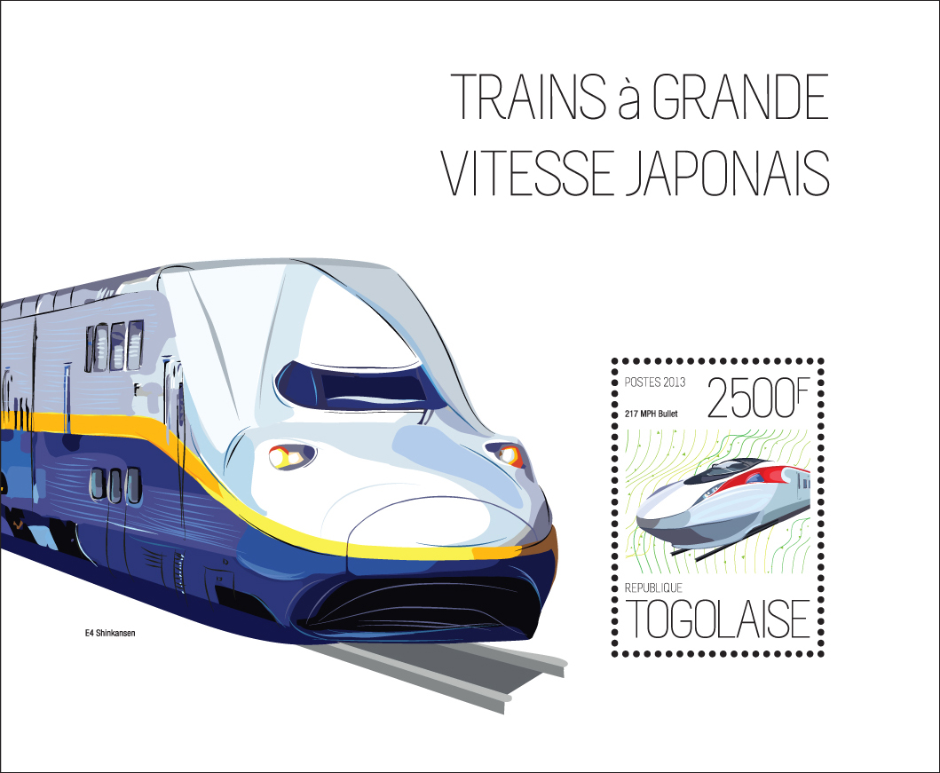 Trains - Issue of Togo postage stamps