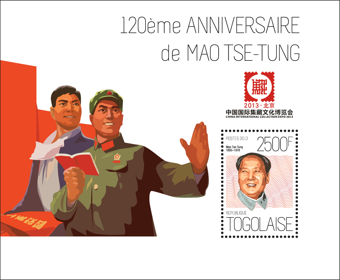 Mano Tse-Tung - Issue of Togo postage stamps