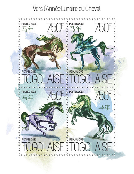 Year of Horse - Issue of Togo postage stamps