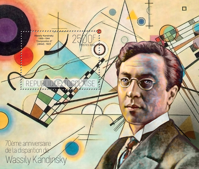 Wassily Kandinsky - Issue of Togo postage stamps