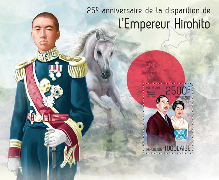 Emperor Hirohito  - Issue of Togo postage stamps