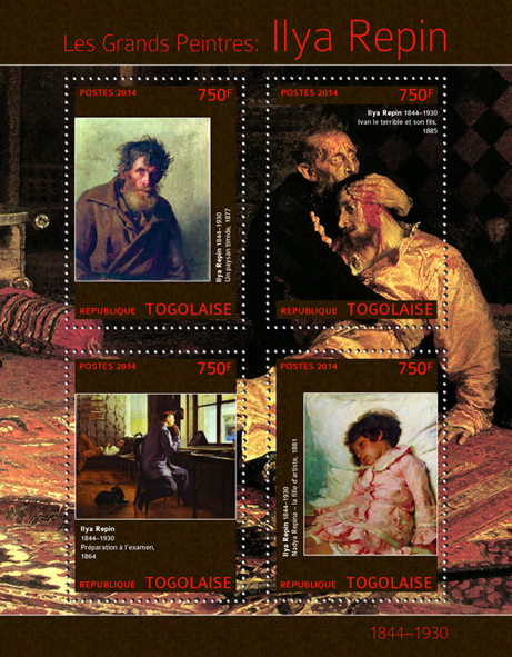 Ilya Repin - Issue of Togo postage stamps
