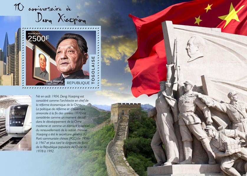 Deng Xiaoping - Issue of Togo postage stamps