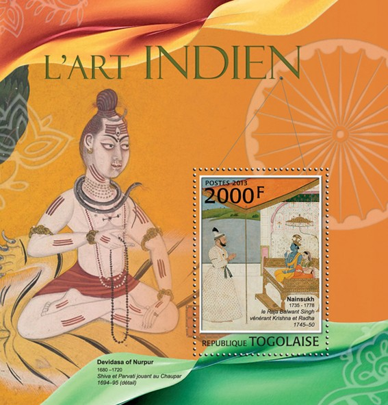 Indian Art - Issue of Togo postage stamps