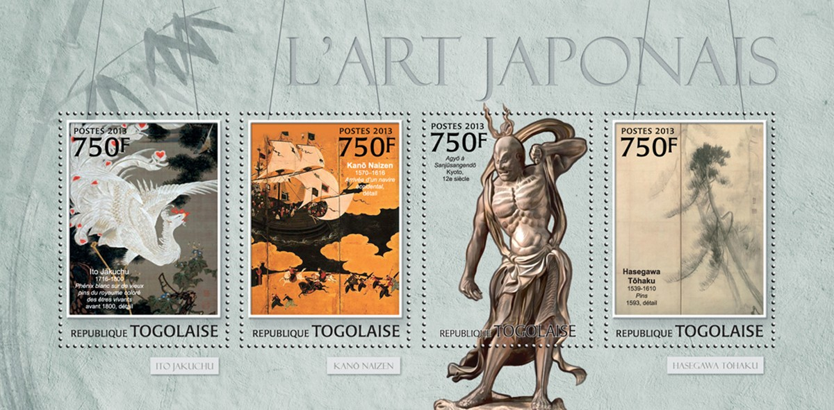 Japanese art - Issue of Togo postage stamps