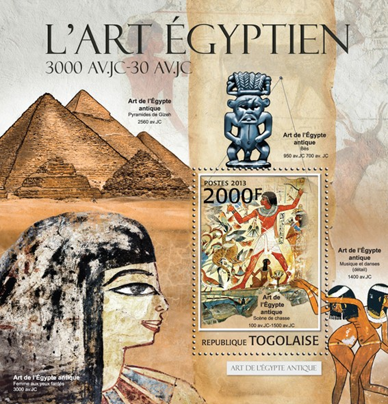 Egyptian Art - Issue of Togo postage stamps