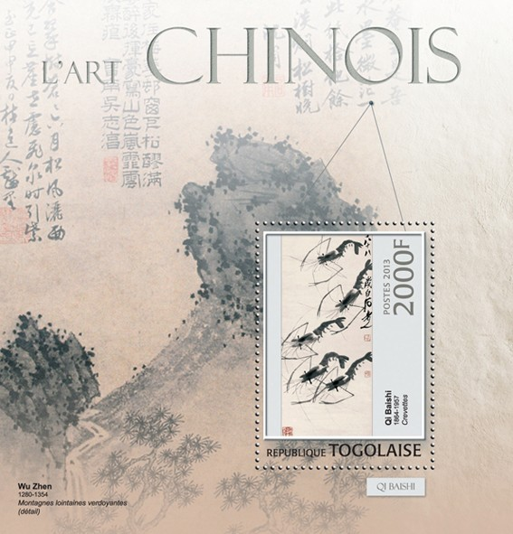 Chinese art - Issue of Togo postage stamps