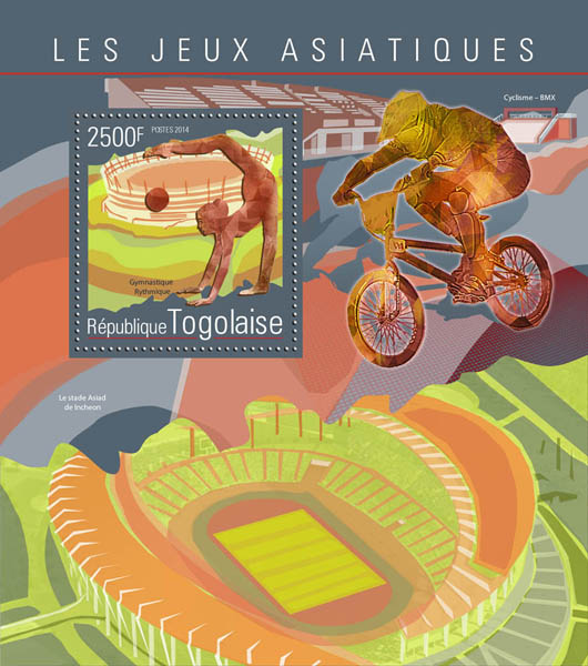 Asian Games - Issue of Togo postage stamps