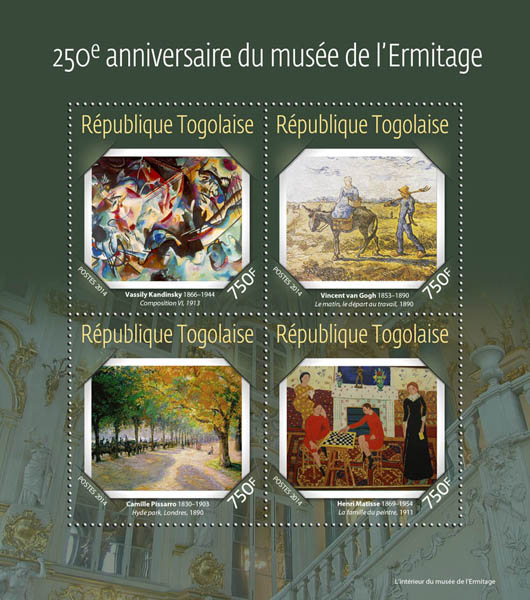 the Hermitage museum  - Issue of Togo postage stamps