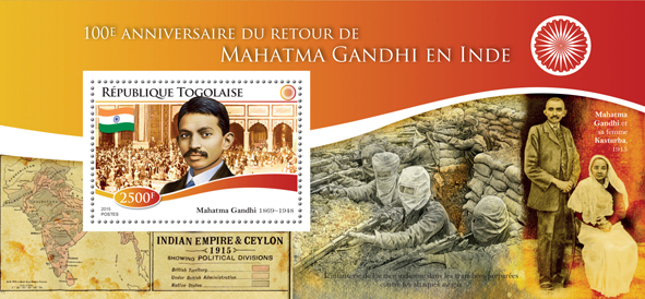Gandhi - Issue of Togo postage stamps