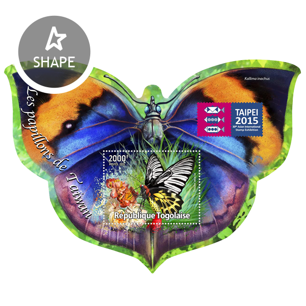 Butterflies – TAIPEI 2015 - Issue of Togo postage stamps