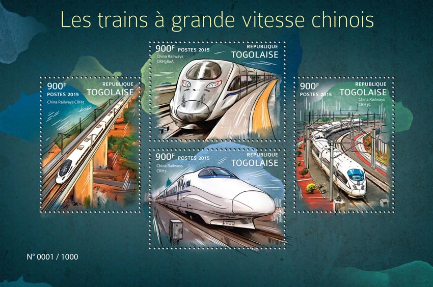 Chinese trains - Issue of Togo postage stamps