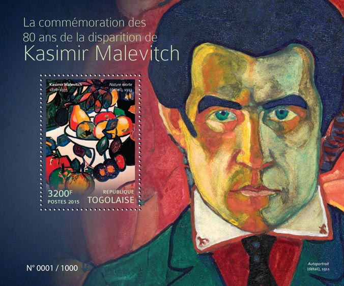 Kazimir Malevich - Issue of Togo postage stamps