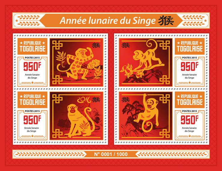 Year of the monkey - Issue of Togo postage stamps