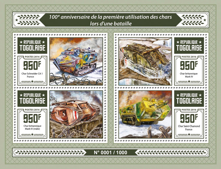 Tanks - Issue of Togo postage stamps