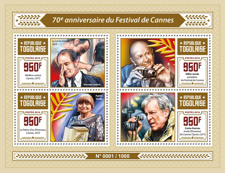 Cannes Festival - Issue of Togo postage stamps