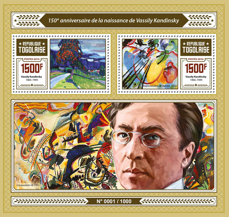 Vassily Kandinsky  - Issue of Togo postage stamps