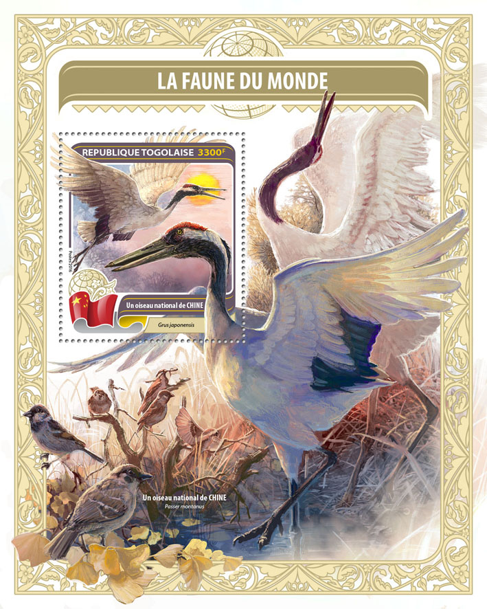 National bird of China - Issue of Togo postage stamps