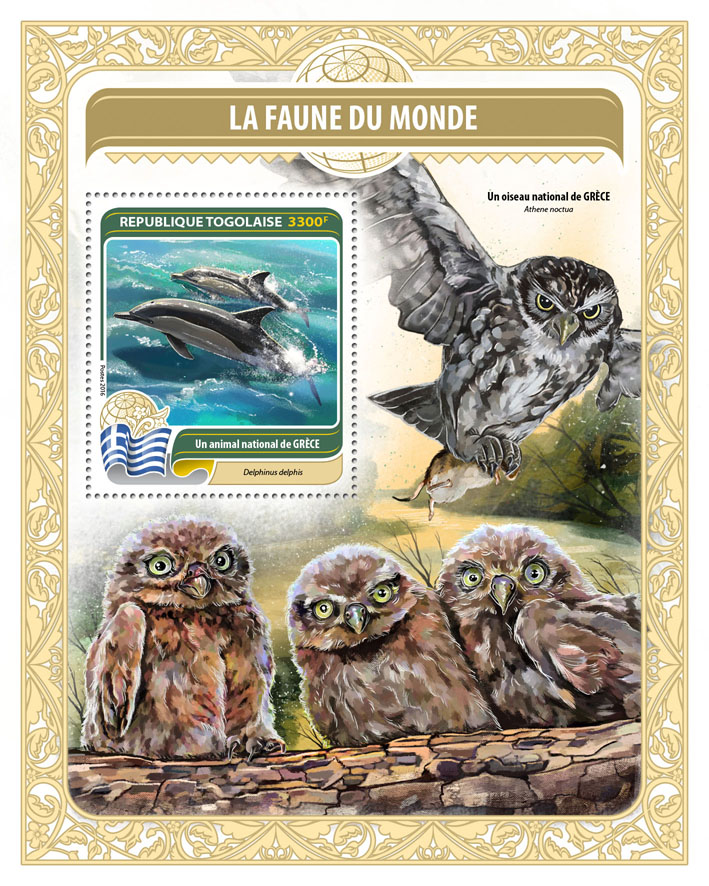 National animal of Greece - Issue of Togo postage stamps