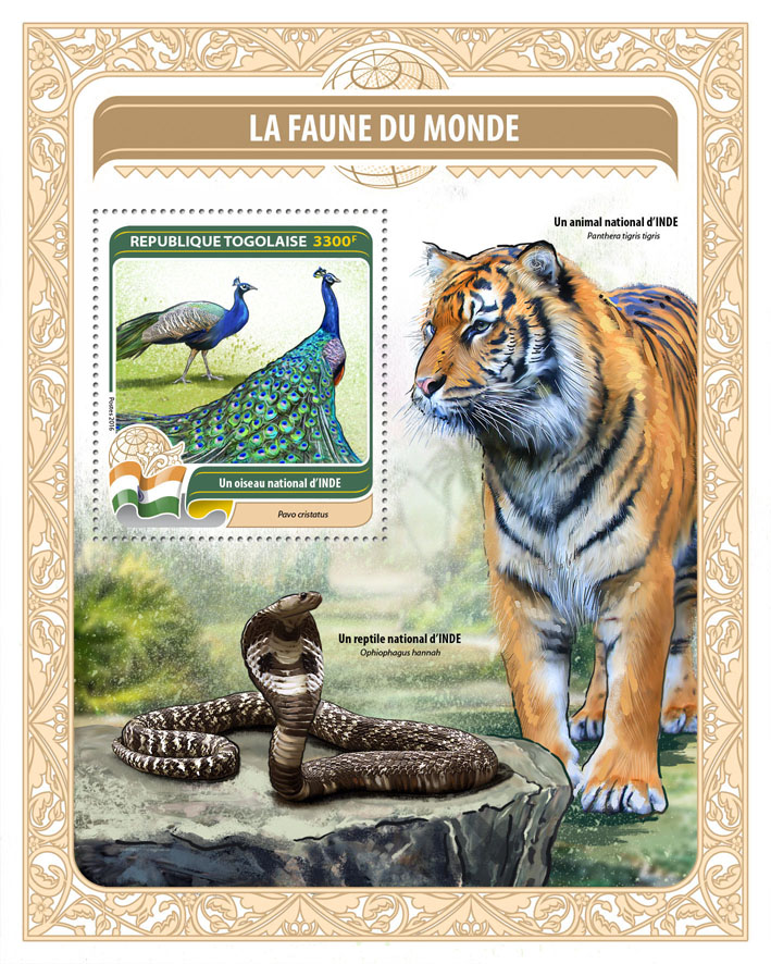 National bird of India - Issue of Togo postage stamps