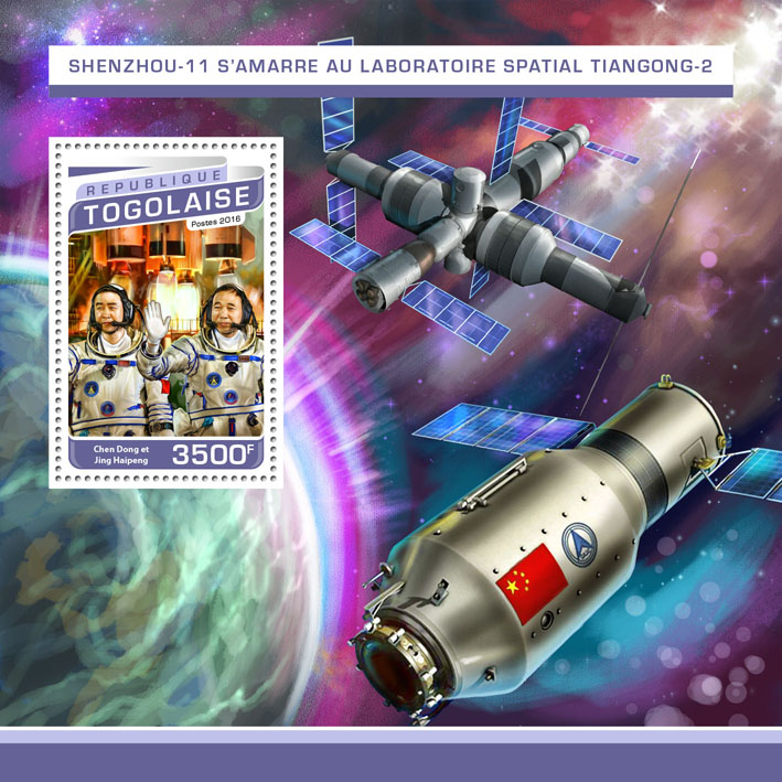 Shenzhou-11 - Issue of Togo postage stamps