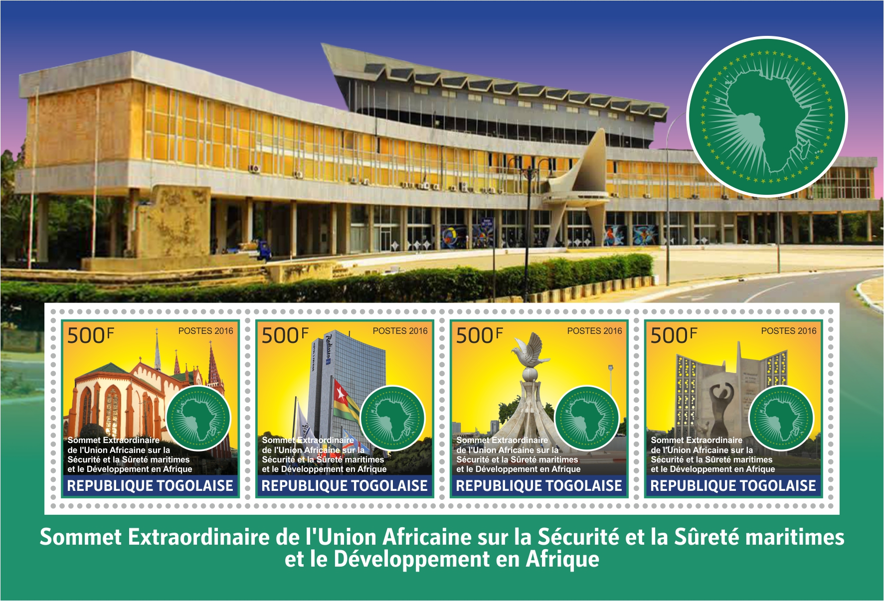 Sommet de Lome 4v - Issue of Togo postage stamps