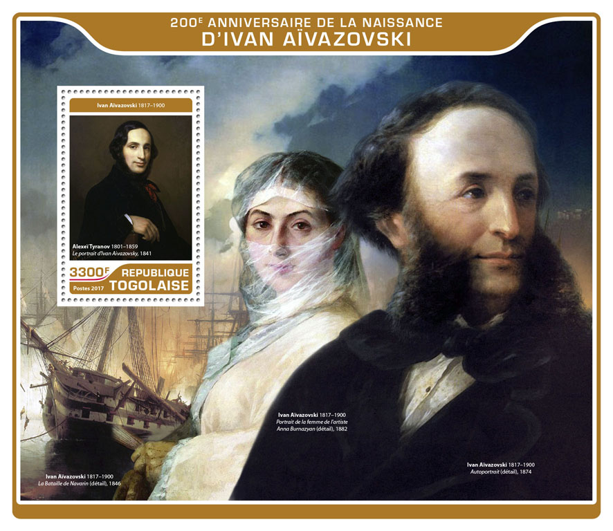 Ivan Aivazovsky  - Issue of Togo postage stamps
