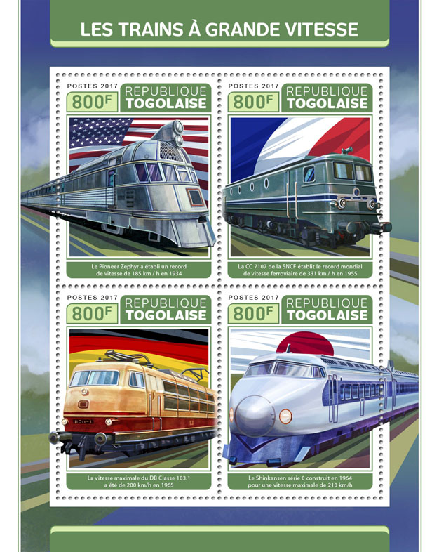 Speed trains - Issue of Togo postage stamps