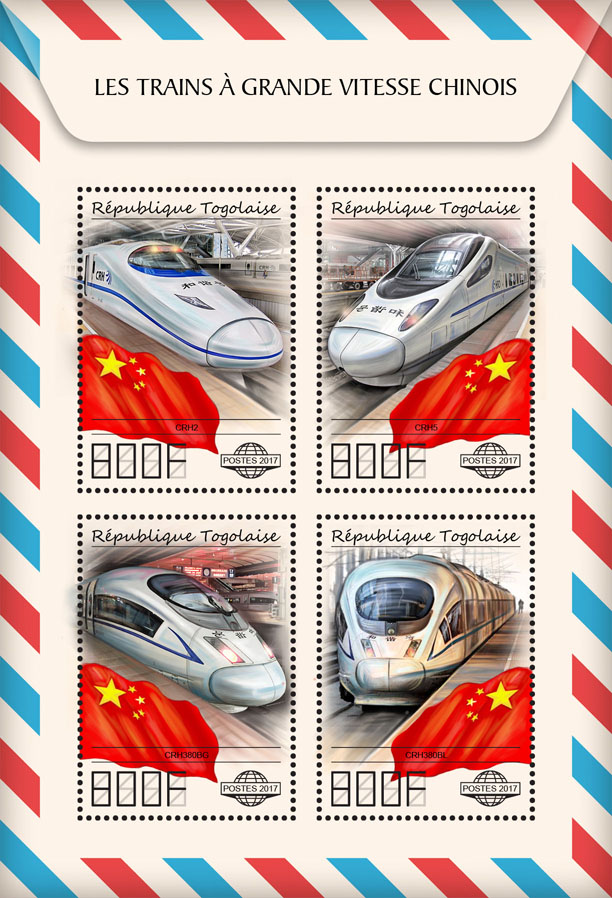 Chinese speed trains - Issue of Togo postage stamps