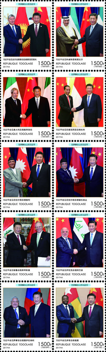 China - Issue of Togo postage stamps