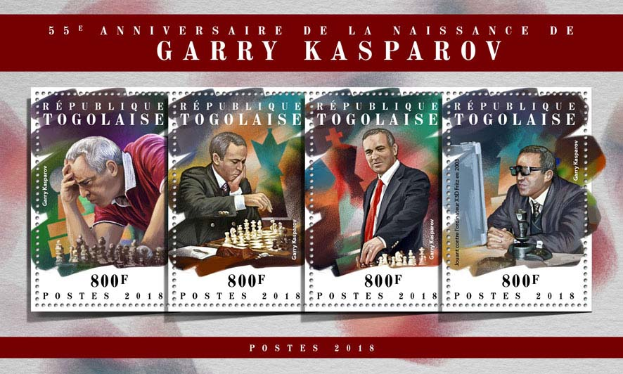 Garry Kasparov - Issue of Togo postage stamps