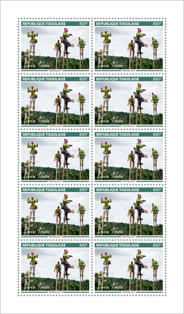 Tchebe Dance - Issue of Togo postage stamps