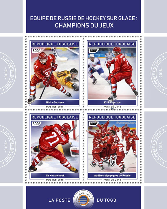 Ice hockey (I) - Issue of Togo postage stamps
