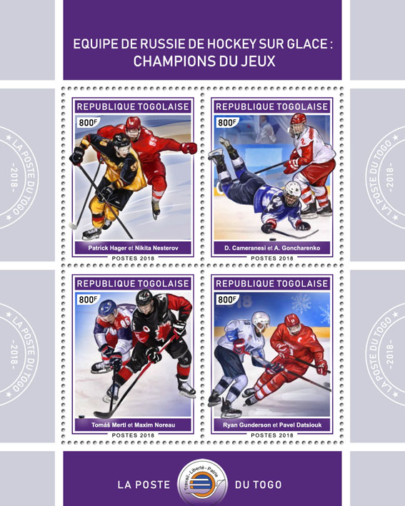 Ice hockey (II) - Issue of Togo postage stamps