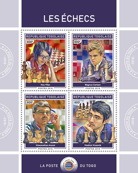 Chess (I) - Issue of Togo postage stamps